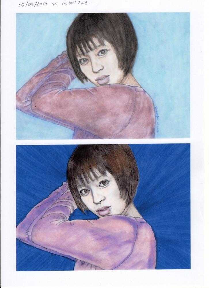 Hikaru Utada by Vanessafari